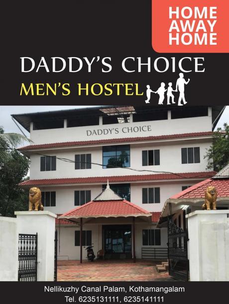 Daddy's Choice Men's Hostel