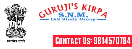 Gurujis Kirpa SNM IAS Study Group Chandigarh
