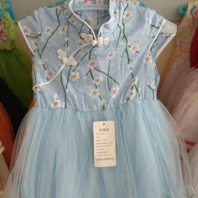 Frock at Mulbery Kids Clothing in Kothamangalam
