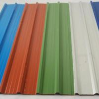 Coated Roofing Sheets at Life Roof in Kochi