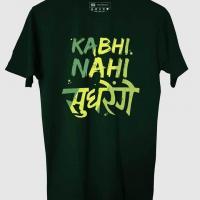 kabhi Nahi Sudhrenge T-shirt at Be Awara in Kolkata