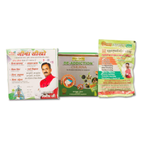 Divya Addiction Free Kit at Divya kit in Chandigarh