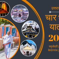 Chardham Yatra 2019 at BizareXpedition Services Private Limited in Haridwar