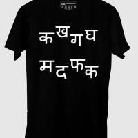 K Kha G Gha T-Shirt at Be Awara in Kolkata