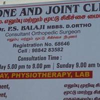 Orthopaedic doctor in Ashok nagar, Orthopaedic doctor in Guindy, Orthopaedic doctor in kk nagar, Orthopaedic doctor in Saidapet at NIHM in Chennai